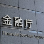 日本国内の「金融庁・財務局へ登録済」の仮想通貨の取引所・販売所まとめ